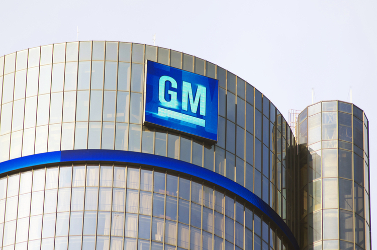 Photo of GM headquarters