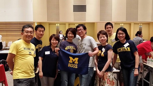 Michigan Ross Alumni Clubs Win Awards for Network and Outreach Efforts